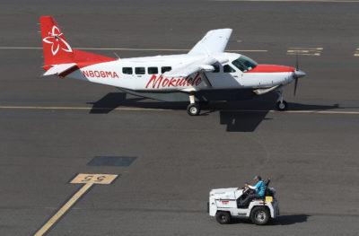 Mokulele Airlines Interisland terminal.