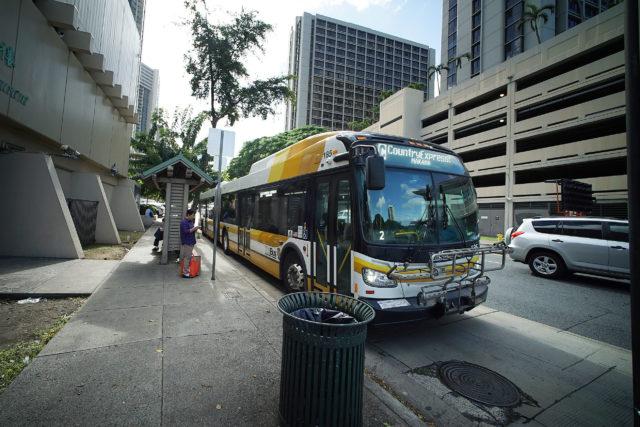TheBus stops along North Beretania Street.