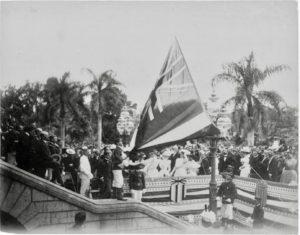 The Hawaiian Nation's Overthrow 125 Years On