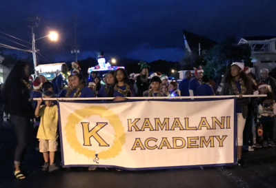 Native Hawaiian Education Programs To Receive $28 Million In Federal Dollars
