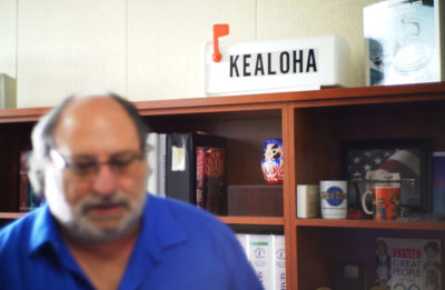 Federal Public Defender Alexander Silvert's office with a plastic 'Kealoha' mailbox. Nope, this is not the real mailbox.
