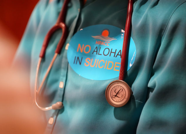 'No Aloha in Suicide' in opposition to HB2739 hearing at the Capitol Auditorium.