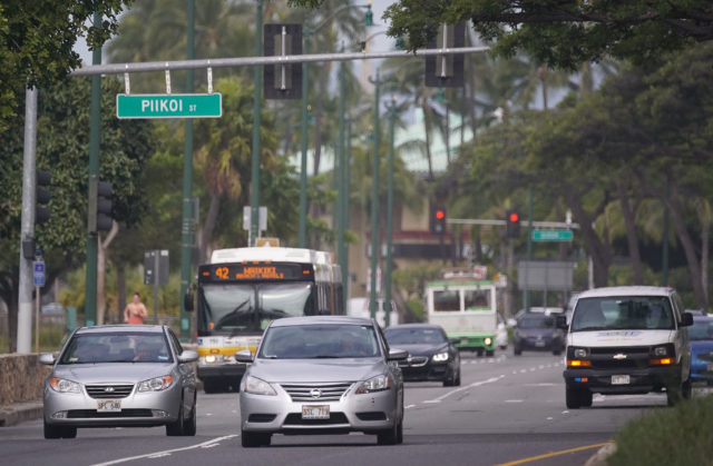Ala Moana Boulevard, Diamond Head bound lanes at the Piikoi intersection.