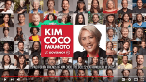 Ad Watch: Who's Kim Coco Iwamoto Again?