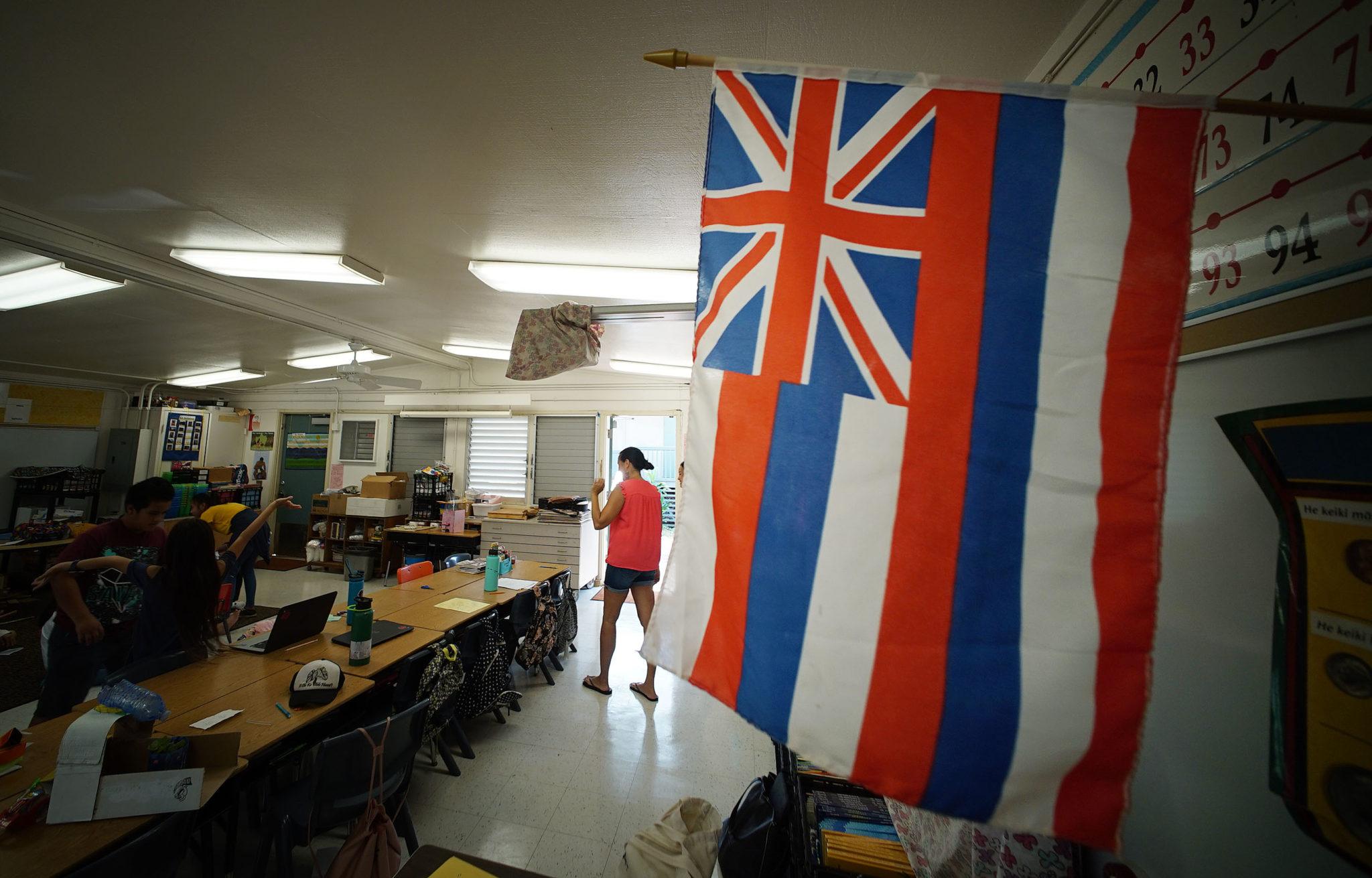 Teacher Monica Eliana is the 'Grow Your Own' teacher/candidate at Waiau Elementary.