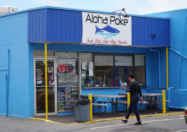 Aloha Poke in Waianae. Fault Lines