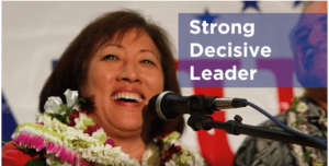 Do New Pro-Hanabusa Ads Violate State Campaign Rules?