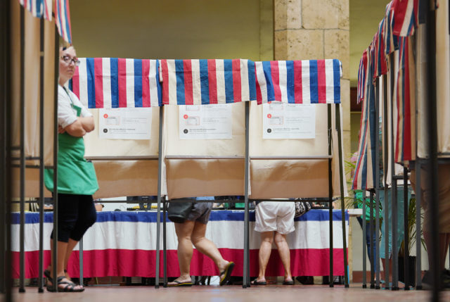 Early Voting 2018 Honolulu Hale. 4 aug 2018
