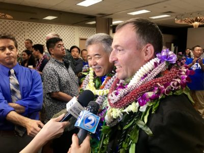 Give Hawaii's LG A Real Job To Do