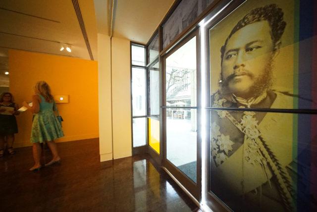 Honolulu Museum of Art King David Kalakaua show.