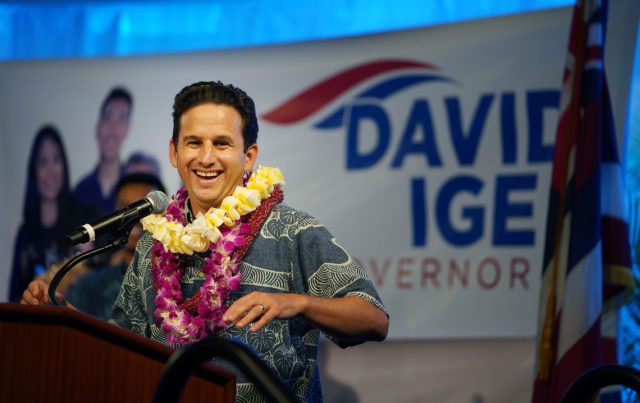 Sen Brian Schatz at the Dem Party Dole Cannery Ballroom.