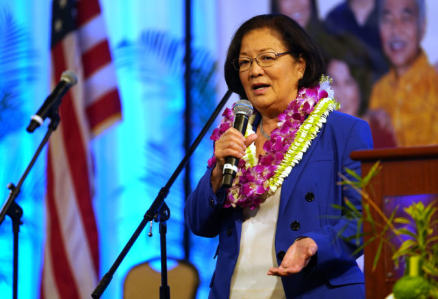 Senator Mazie Hirono speaks on election night at the Dole Cannery Ballroom.