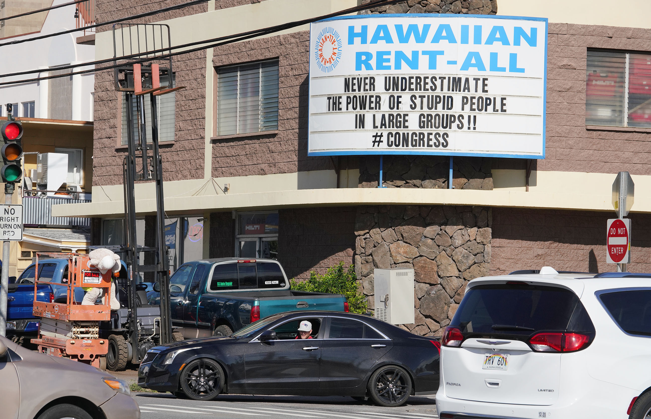 Hawaiian Rent All Message to Congress and the current US government shut down.