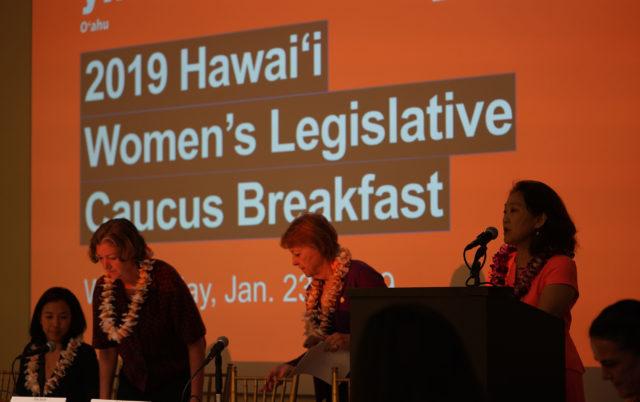 2019 Hawaii Womens Legislative Caucus Breakfast.