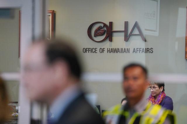 OHA OFfice of Hawaiian Affairs entrance.