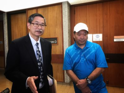 Hawaii Supreme Court Considers Petition To Impeach Keith Kaneshiro
