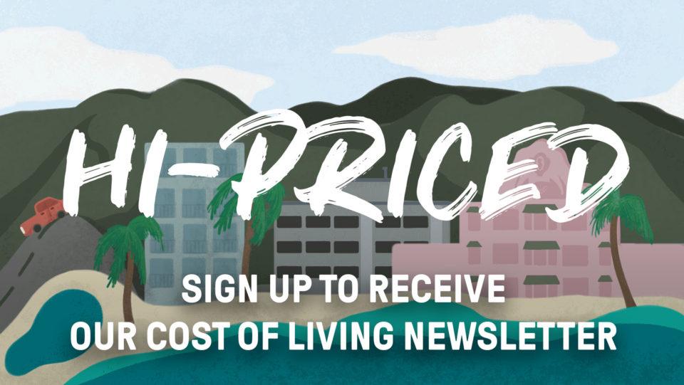 HI-Priced Homepage PSA