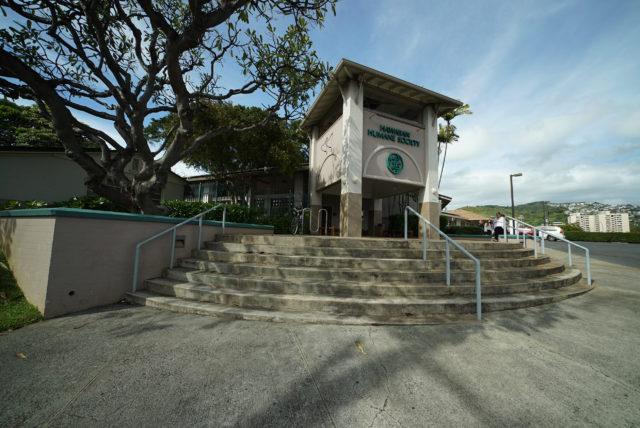 Hawaiian Humane Society entrance1.