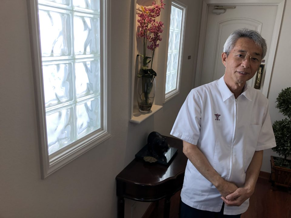 This Longtime Acupuncturist Who Pushed For Oversight Is Now Under Investigation