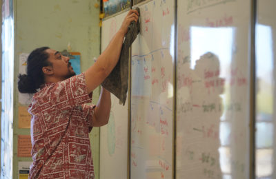 The Challenges Of Finding Hawaii's Next Generation Of Teachers