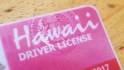 Keeping Poor People Out Of Jail On Kauai