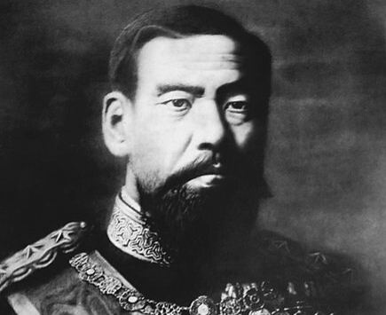 From Meiji To Reiwa: The 'Modern' King Kalakaua And Japan
