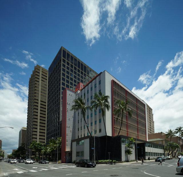Victoria Kamamalu Building. Dept of Human Services.