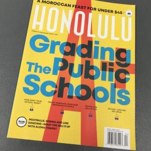 HSTA: 'Please Stop Grading Public Schools'