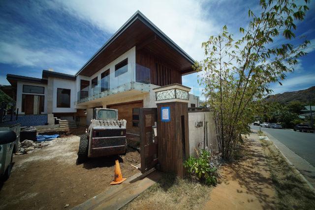 4079 Kulamanu Street residence.