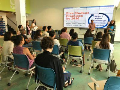 DOE Leadership Starting Work On New 10-Year Strategic Plan