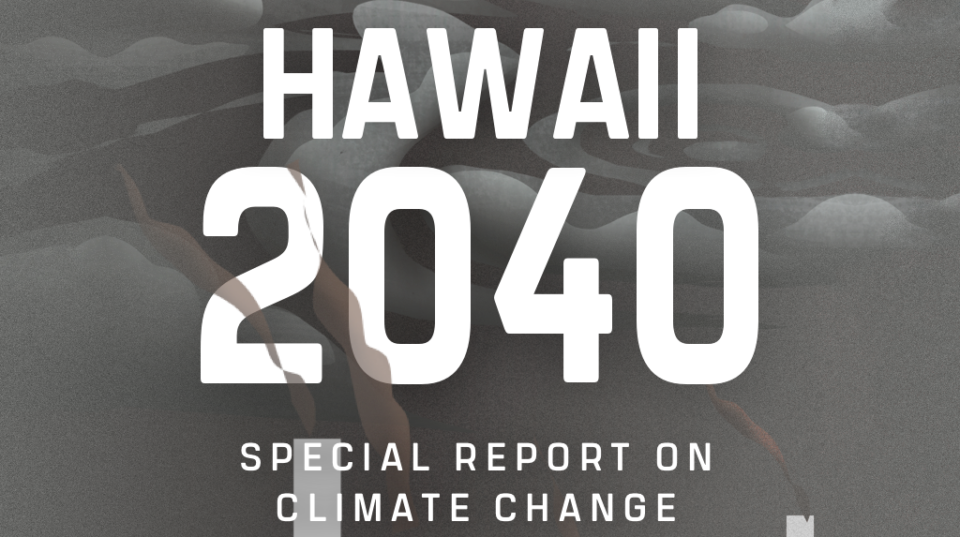 PSA Hawaii 2040 Climate Change