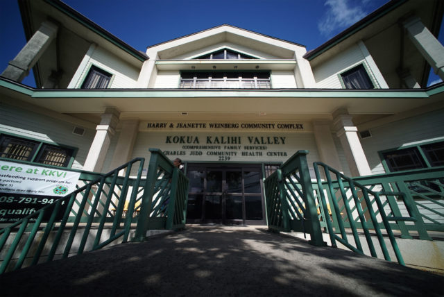 Entrance to Kokua Kalihi Valley located on School Street in Kalihi.