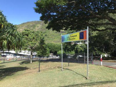 DOE Offers Free Hawaiian Language Classes To All Staff