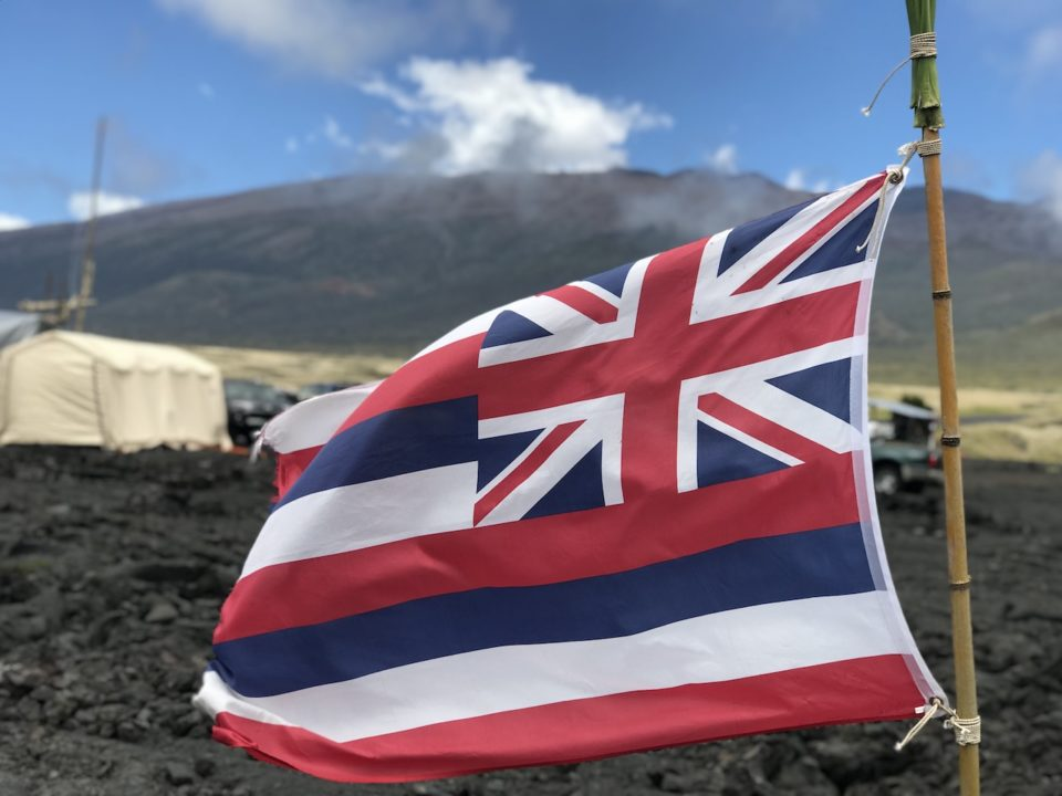 Why The State Doesn't Consistently Track Data On Native Hawaiians