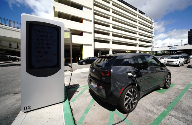 Electric Car Charging station at Ala Moana Shopping Center.