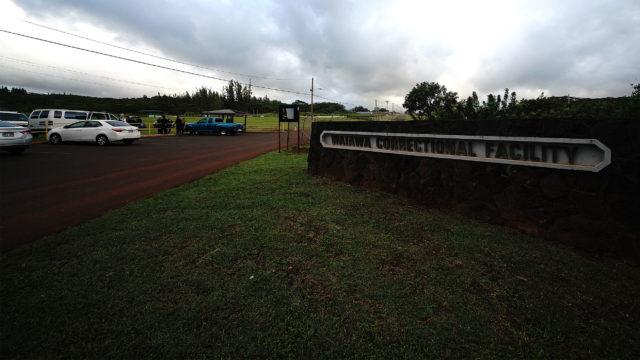 Waiawa Correctional Facility Entrance.