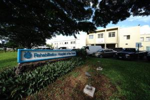 Lawsuit: Oahu Hospital Allegedly Shielded 2 Sexual Harassers
