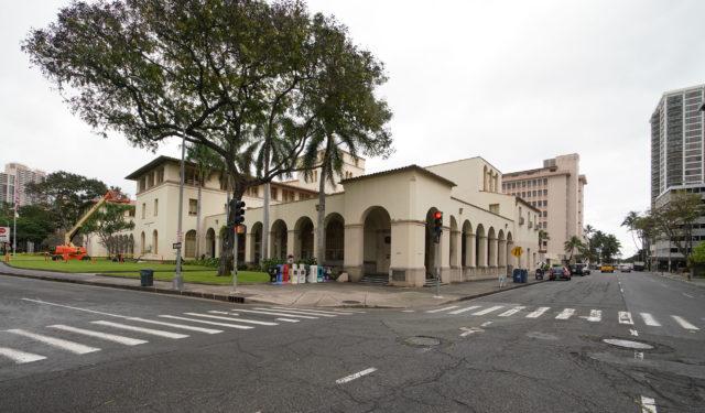 US Post Office. Honolulu. Located on Merchant Street.
