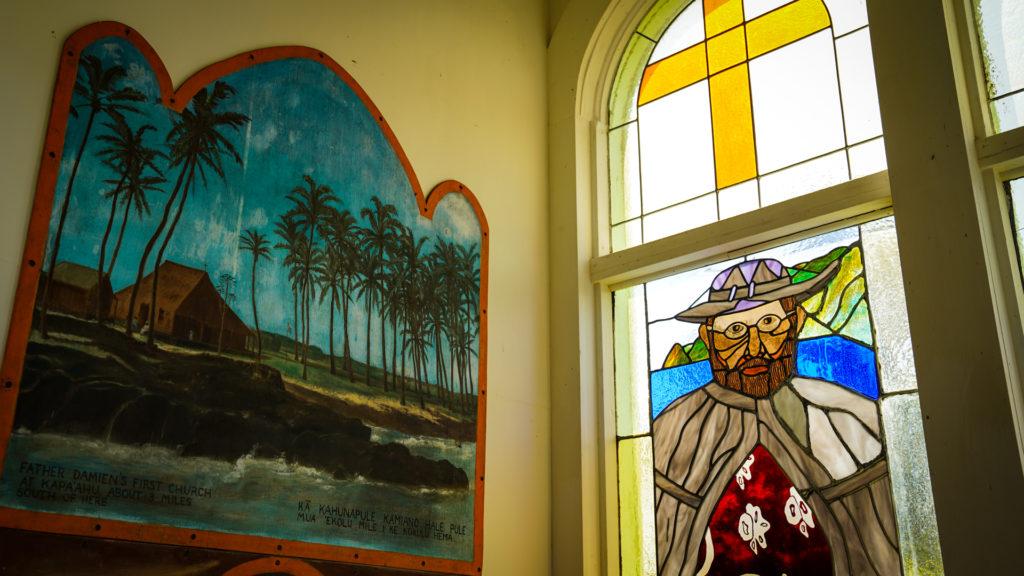 Kalapana Big Island Star Of The Sea Painted Church