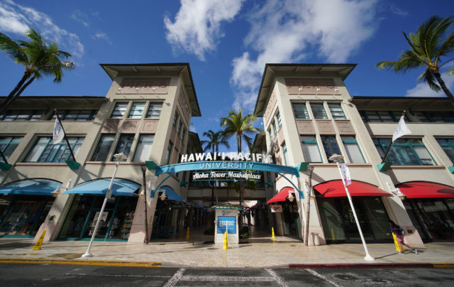Hawaii Pacific University Aloha Tower Marketplace front entrance.