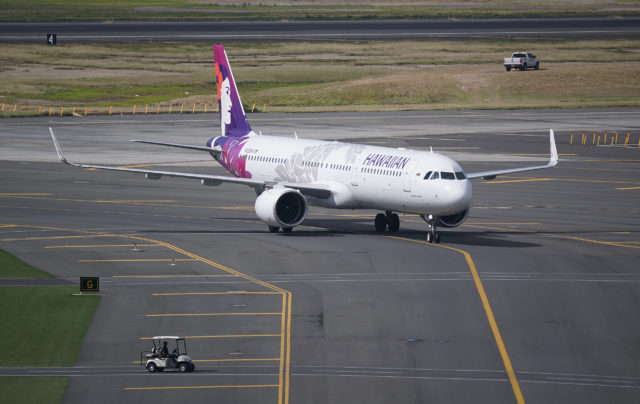 Hawaiian Airlines arrives at Daniel K. Inouye International Airport.
