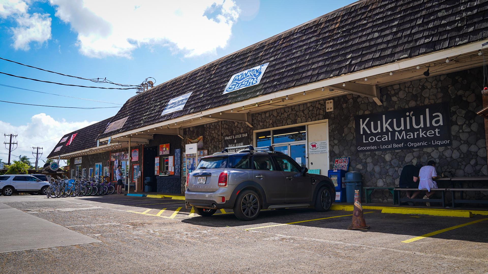 Kauai Kukuiula Mom and Pop Market Exterior Sign