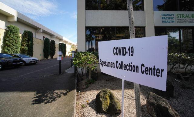 Drive thru COVID 19 Specimen Collection Center at Straub Hospital.