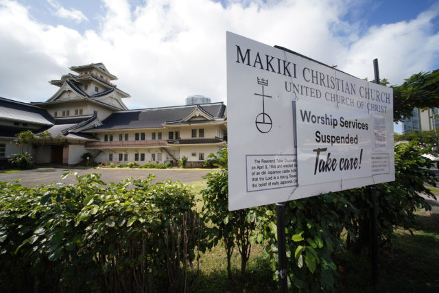 Makiki Christian Church Services Suspended due to Coronavirus concerns.