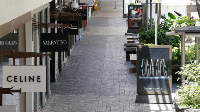 Ala Moana Shopping Center slider walkway.