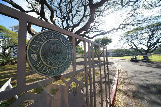 Oahu College Punahou School entrance gate.