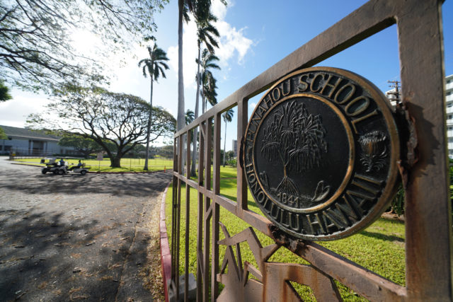 Punahou School entrance gate.