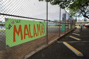 Danny De Gracia: Let's Use The COVID-19 Crisis To Improve Hawaii's Schools