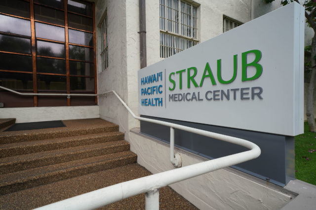 Hawaii Pacific Health Straub Medical Center sign.