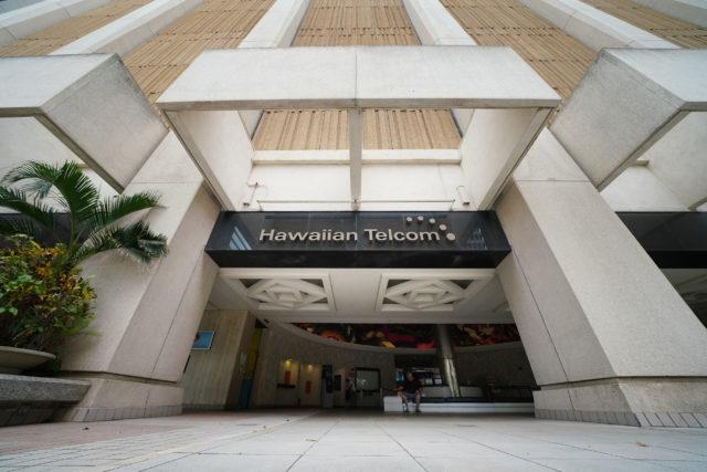 Hawaiian Telcom building located on Bishop Street.